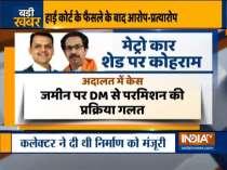 War of words between MVA govt, BJP over Mumbai metro car shed project