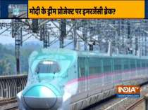 Attempt to detail bullet train project? Uddhav govt proposes shifting metro car shed to BKC