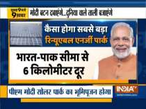 PM to lay foundation stone of hybrid renewable energy park | Watch Top 9 for more news