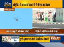 PM Modi reaches Kutch, to meet farmers