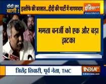 TMC MLA Jitendra Tiwari resigns