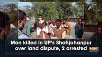 Man killed in UP
