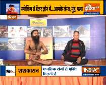 How to quit cigarette and make your lungs strong? Know from yoga guru Swami Ramdev