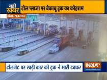 Rajasthan: Speedy truck hits, drags car to 100 meters at toll plaza in Dausa