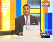 Aaj Ki Baat: How rumours about Railways leasing out trains to Adani group proved to be fake