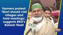Farmers protest: