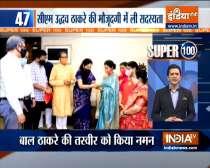 Super 100 | Urmila Matondkar joins Shiv Sena year after leaving Congress