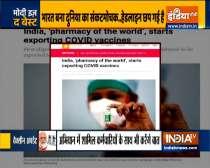 Haqikat Kya Hai: After Bhutan and Maldives, India to export vaccines to Nepal, Bangladesh