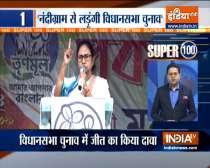 Super 100 : Mamata Banerjee to contest Bengal polls from Nandigram