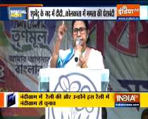 Special News: Mamata Banerjee to contest Bengal polls from Suvendu