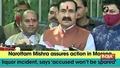 Narottam Mishra assures action in Morena liquor incident, says
