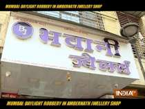 Robbery at a Jewellery Shop in Mumbai