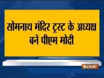 PM Modi becomes president of Somnath Mandir Trust