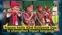 Tripura hosts 43rd Kokborok Day to strengthen Tripuri language