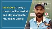 Ind vs Aus: Today