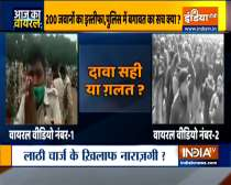 Aaj Ka Viral: 200 Delhi police cops mass resignation what