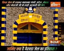 Maharashtra govt launches