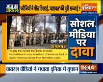 Aaj Ka Viral: National Guard 'turn their backs' on Biden motorcade