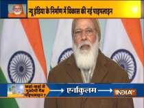 PM Modi inaugurates the Kochi-Mangaluru natural gas pipeline