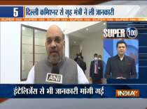 Amit Shah takes stock of situation after minor blast near Israel Embassy   Watch Super 100 for more news