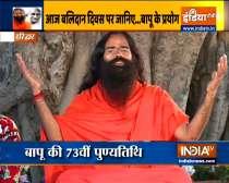 Pranayamas to keep you calm and stress-free from Swami Ramdev