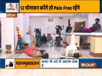 Is it okay to do yogasanas and pranayamas if you have severe back pain?