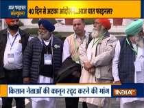 Farmer unions reach Vigyan Bhavan for talks, Agri minister Tomar hopeful of positive outcome