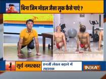 Learn from Swami Ramdev how to make the body strong with Surya Namaskar