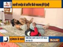 Swami Ramdev shares ayurvedic medicines to relieve muscular dystrophy