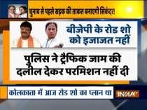 Kolkata Police denies permission to roadshow of BJP
