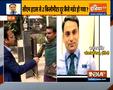 Rupesh Kumar Singh IndiGo airlines manager shot dead in Patna