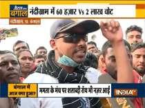 Suvendu Adhikari vs Mamata Banerjee: Who will Nandigram voters choose?