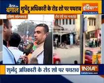 Watch Suvendu Adhikari