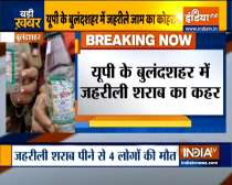 4 people dead, 7 hospitalised after consuming liquor in Bulandshahr