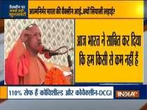 UP CM Adityanath hails DCGI vaccine nod, praises PM Modi for his guidance