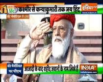 Republic Day 2021: PM Modi pays tribute at National War Memorial