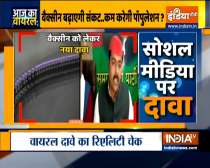 Aaj Ka Viral: Covid-19 vaccine might make a person impotent, claims SP leader