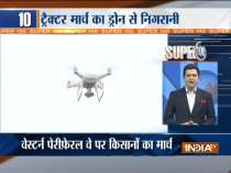 Drones deployed to monitor farmers tractor rally in parts of Delhi