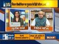 Gujarat Deputy CM Nitin Patel opens-up on the vaccination program beginning from Jan 16