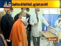 Lucknow: CM Yogi Adityanath visits Dr Ram Manohar Lohia Institute of Medical Sciences