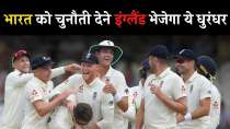 England announces 16-man squad for first two Tests against India