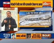 India-China high-level meet underway in eastern Ladakh