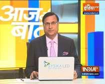 Aaj Ki Baat: Why Rahul Gandhi said today: 'Ambani, Adani are now running everything in India'