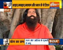 Overcome anger with yoga, Swami Ramdev shares effective steps to avoid depression