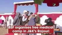 BSF organises free medical camp in J-K