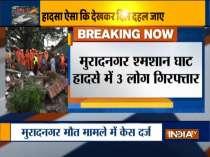 Crematorium roof collapses in Ghaziabad