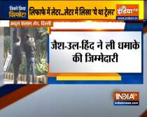 Jaish-ul Hind claims responsibility for the blast near Israel embassy