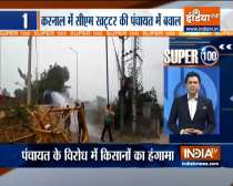 Super 100: Clash between security forces and farmers in Haryana