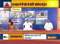 Know Ayurvedic medicines from Acharya Balakrishna to fight with COVID19