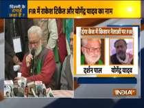 Darshan Pal, Yogendra Yadav, Rakesh Tikait among 9 farmer leaders named in 22 FIRs for Delhi violence